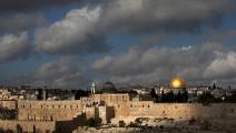 القدس في يوم غائم من شتاء 2009 (Getty)