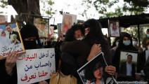 أهالي ضحايا انفجار مرفأ بيروت (العربي الجديد)