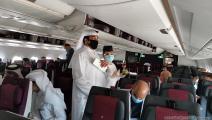 الخطوط الجوية القطرية (العربي الجديد)