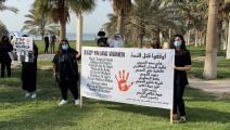 كويتيات يطالبن بوقفة قانونية ضد قتل النساء (تويتر)