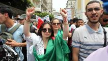 الحراك الجزائري - مظاهرات الحراك الطلابي - العربي الجديد