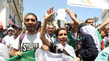 الحراك الطلابي - الجزائر - العربي الجديد