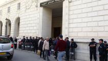 مجلس القضاء الجزائري (العربي الجديد)