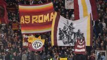 جماهير روما