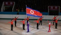 أولمبياد طوكيو: كوريا الشمالية ترفض المشاركة بسبب كورونا
