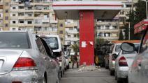 محطات الوقود في سورية (لؤي بشارة / Getty)