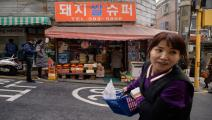 متاجر كوريا الجنوبية/ Getty