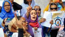 نساء وتظاهرات في السودان 1 (أشرف شاذلي/ فرانس برس)