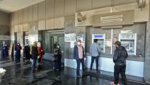 بنك في ليبيا (محمود تركية/فرانس برس)