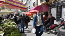 أسواق تونس/ Getty
