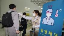 مطار إنتشون الدولي في كوريا الجنوبية/Getty