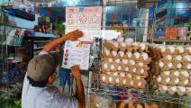 محال مواد غذائية في ليبيا (محمود تركية/ فرانس برس)