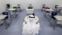 تعليم عن بعد في الكويت (ياسر الزيات/ فرانس برس)