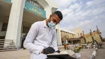 طالب جامعي في العراق (حسين فالح/ فرانس برس)