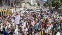 جزء من المشاركين في احتجاجات عدن (صالح العبيدي/ فرانس برس)