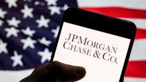 """بنك """"جي بي مورغان"""" الأميركي وخفايا تمويله لبطولة """"السوبر ليغ"""""""