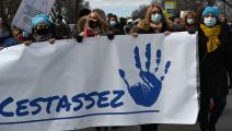 تظاهرة مناهضة للعنف ضد النساء في كندا (إيريك توما/ فرانس برس)