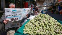 أسواق الأردن اعتقالات (خليل مزرعاوي/فرانس برس)