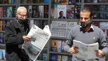 الصحف الأردنية (خليل مزرعاوي/فرانس برس)
