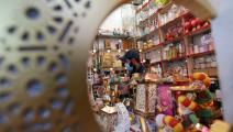 أجواء مقلقة بسبب موجة الغلاء في العراق (مرتضى السوداني / Getty)
