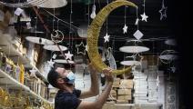 شهر رمضان في الكويت وسط كورونا (ياسر الزيات/ فرانس برس)