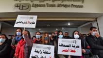 صحافيون تونسيون يحتجون على اقتحام الشرطة للوكالة (فتحي بلعيد/فرانس برس)