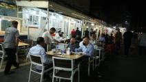 يتناولون طعام الإفطار معاً (أحسن محمد أحمد الأحمد/ الأناضول)