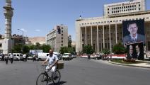 مصرف سورية المركزي الليرة السورية (لؤي بشارة/فرانس برس)