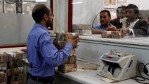 مصارف اليمن غيتي