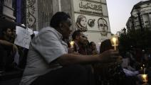 نقابة الصحافيين المصريين (شيماء أحمد/ الأناضول)