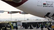 مطار ليبيا (محمود تركية/فرانس برس)