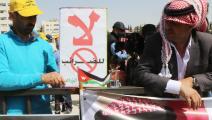 احتجاج في الأردن (Getty)
