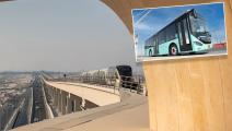 اللجنة العليا للمشاريع والإرث تكشف عن وسائل نقل بيئية لمشجعي مونديال