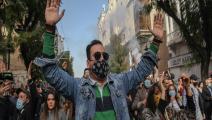 ضد كل أشكال العنف (الشاذلي بن إبراهيم/ Getty)