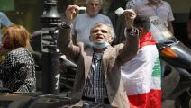 احتجاج في لبنان على تردي المعيشة/ حسين بيضون