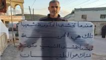 حكومة الإنقاذ اعتقلتالناشط المدني محمد الزين في جبل الزاوية بريف إدلب (فيسبوك)