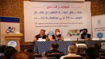 فريق لقاح سورية ومديريات الصحة هي من تقوم بتنفيذ اللقاحات في محافظة إدلب (العربي الجديد)