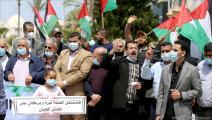 وقفة لمساندة القدس/ عبد الحكيم أبو رياش