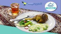 مطبخنا/العربي الجديد