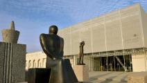 المتحف العربي للفن الحديث - القسم الثقافي