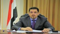 أحمد عوض بن مبارك (وزارة الخارجية اليمنية)