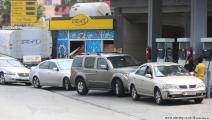 أزمة وقود في لبنان (حسين بيضون)