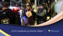 اعتقالات بالجملة بين فلسطينيي الداخل