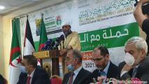 الجزائر/سياسة/العربي الجديد