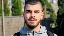 الشهيد الفلسطيني محمد كيوان من أم الفحم (فيسبوك)