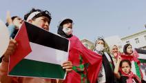 مظاهرة تضامنية مع غزة في المغرب