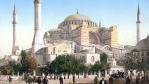 آيا صوفيا - القسم الثقافي