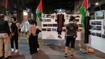 معرض قدس الصمود (العربي الجديد)