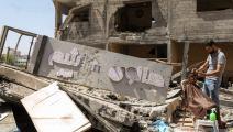 حلاقة بين الركام في غزة 1 (محمد الحجار)