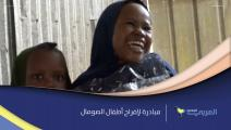 لبس العيد للأيتام.. مبادرة لإدخال بهجة العيد على أطفال الصومال